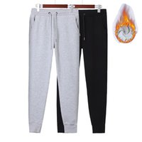Thick Fleece Sweatpants Men Pants Mens spring Winter Sweat P...