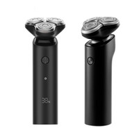 Xiaomi Youpin Electric Shaver S500 with 3 Blades Flex Razor ...