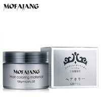 Воск для волос Mofajang для волос для укладки волос Mofajang Pomade Сильный стиль Восстановление Pomade Wax Большой скелет Slicked 120 шт. / Картонная коробка 7 Цветов