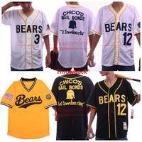 나쁜 뉴스 곰 영화 야구 유니폼 12 Tanner Boyle 3 Kelly 누출 화이트 옐로우 블랙 무료 배송
