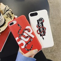 Fashion Brand Phone Case with Cool Snake Around Letters SUP ...
