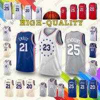 48414e8bb15 2019 100% Stitched Andre Drummond 0  Vest Wholesale Gray Jersey Mens ...