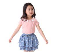 tienda de Jessie Especial de Pago del acoplamiento de los cabritos del bebé de la ropa de maternidad