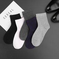 Meias masculinas 1 pares de tubos médios de cor pura, primavera e verão, meias de algodão respirável, lazer anti suor