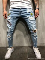 Mens Ripped Slim Fit Jeans Emblem Embroidered Designer Denim...