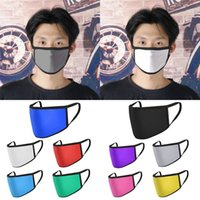 Ice Silk Mask 10 Colors Kids Adults Patchwork Color Cotton W...