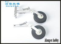 Envío gratis 105 mm de rodillas engranaje de aterrizaje gusano que amortiguan el trípode adecuado para el avión RC modelo RC avión de bricolaje