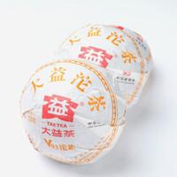 Hot ventes Premium Yunnan Ripe Puer thé vieux naturel bio Thé chinois Menghai Arbre de thé Pu erh organique