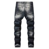 남성 패션 하이 스트리트 찢어진 바이커 청바지 Streetwear 고민 된 오토바이 데님 바지 바지 남성 플러스 크기 28-42
