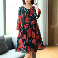 Retro Seven- Sleeve Dresses Round- Neck Print Lace- up Mid- leng...