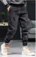 Designer Cargo Pants Personality Patches Ankle Banded Mens P...