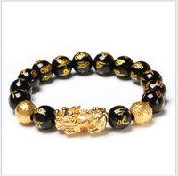 Pulsera de cobre al por mayor hecho a mano chino pulsera seis palabras Mantra par de obsidiana pulsera Crystal990 masculino