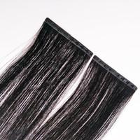 Кнопка Snap Кнопка уточнения кожи в наращивании волос человека в волосах 14-24 дюйма легко носить и разбирать новый продукт 20 шт.