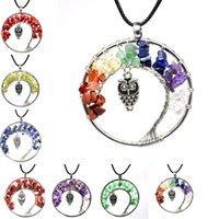 أزياء المرأة قوس قزح 7 شقرا شجرة الحياة قلادة قلادة الكوارتز البومة متعدد الألوان الحجر الطبيعي الحكمة القلائد المجوهرات
