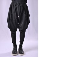 Summer casual loose big crotch pants harem feet hip- hop male...