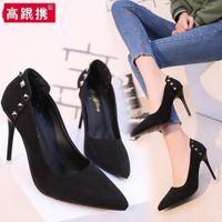 Europee e americane eleganti scarpe singole Donna Autunno Nuovo Tacchi alti stiletti neri tutto-fiammifero punta Rivet bocca superficiale Scarpe donna M