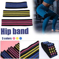 Unisex Booty Band Hip Circle Loop Resistance Band Workout Ex...