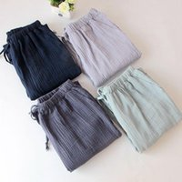 Summer Couple Pajamas Pants Cotton Gauze Spring&autumn Sleep...