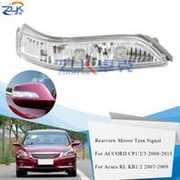 مرآة الرؤية الخلفية الخارجية لزوك LED Turn Signal Light Flasher Lamp Blinker For HONDA ACCORD 2008-2013 For Acura RL 2007-2009