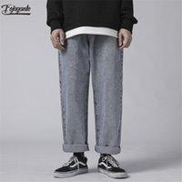 FOJAGANTO Tide Marka Düz Jeans Erkek İlkbahar Yaz Yeni Erkekler Baskı Retro Jeans Geniş Bacak Denim Pantolon Erkek Yıkanmış