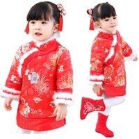 Winter Baby Girl Dress Coats Children Qipao Clothes Sping Fe...