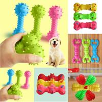 Resistente à mordida osso de cão filhote de cachorro Molares Dentes Gum Rubber Ball Chew jogo TPR Toy Pet
