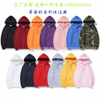 Autumn And Winter Hoodie Japanese Men And Women plus Velvet ...