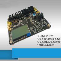 Livraison gratuite Ecran LCD Pilote DDS Module Lecteur Carte AD9854 AD9851 AD9954 AD9833 AD9834