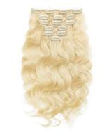 Тело Волнистые Клип В Реми Наращивание Волос #613