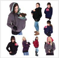 Nouveautés Archives Automne Hiver Carrier de maternité Baby Porte-bébé Mère Kangourou Sweats à Sweats à capuche à capuche Père Vêtements Père Sweats à capuche noire