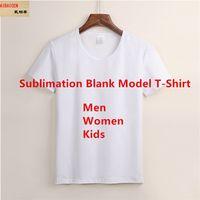 승화 빈 모델 티셔츠 남자 아이들이 승화 종이 잉크 열 전달 공예에 의해 인쇄