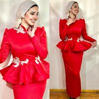 2020 Plus Size Red Arabic African Muslim Prom Dresses Long S...