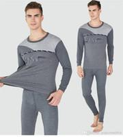 ملابس داخلية طويلة الكم ملابس عادية الخريف والشتاء ملابس داخلية حرارية جديدة