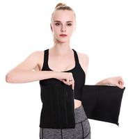 هيئة المشكل النمذجة حزام الخصر cincher للنساء الرجال الخصر المدرب حزام التخسيس البطن غمد shaperwear البطن مشد