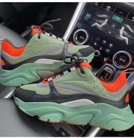 Yeşil Sneaker Buzağı Derisi Eğitmenler Erkek Kadın Rahat Ayakkabılar Düz Açık Sneaker Patchwork Rahat Sneaker