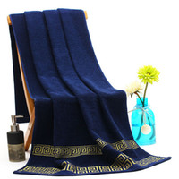 70 * 140cm di lusso asciugamano di cotone adulte ricamo grandi teli da spiaggia casa confortevole panno assorbente Home Textiles DHL XD23111