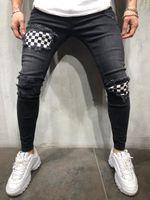 Mens High Street Designer Checkerboard панель джинсовые джинсы мужские тонкие подходят для мальчика подросток Hiphop разорвал джинсовые штаны