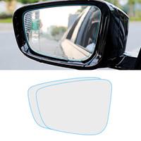 BMW 5 시리즈 G30 2,017에서 2,020 사이에 자동차 용품 카 안티 안개 백미러 필름 방우 투명 스티커 창 보호 필름