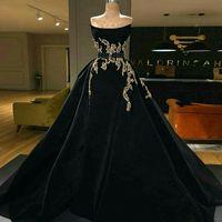 새로운 도착 플러스 사이즈 Quinceanera 드레스 달콤한 15 유명 인사 레드 카펫 드레스 Vestidos de 15 Anos에 대 한 레이스 아플리케