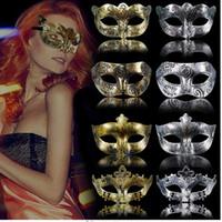 Мужчины Женщины Женская Леди Серебро Золото Полированный Античный Марди Гра Маскарад Бал Шоу Маска