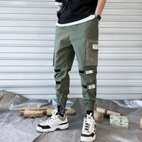 Man Jogger Camouflage Side Pockets Loose Style Men' s Sw...