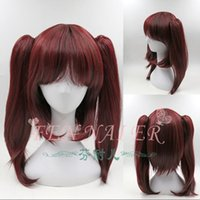 Mei Xiao Buried Sea Vegetable Wine Red 30 capelli corti + 40 cm Double Horsetail Cost Wig