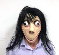 MOMO Assustador JOGO DE MORTE Máscara Máscaras Máscara de Terror Rosto Cheio Terror Máscara de Horror Para O Dia Das Bruxas Festa de Cosplay