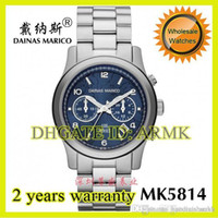 Compre MEGIR Reloj De Parada Impermeable A Prueba De Agua Para ... 721c252e8304