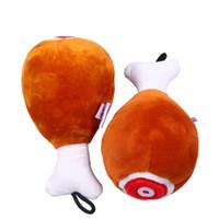 17CM Petcircle الحيوانات الأليفة كبيرة الساق الدجاج لعبة المقاومة للدغة لعبة الصوت أفخم صوت تيدي لعبة الكلب بالجملة