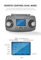 L109 4K HD elektrisch verstellbar Kamera 5G WIFI FPV Drone, GPS Optical Flow-Position, 1000 M RC Entfernung, Brushless Motor, Smart-Folgen, USEU