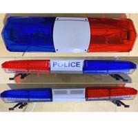 luminosa della polizia con la sirena e altoparlante integrato l'applicazione della legge strobo veicolo avvertire lightbar veicolo di emergenza barra luminosa luce auto bar