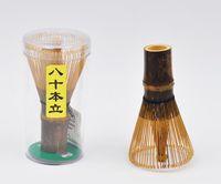 Japon Bambu Matcha Çırpma Geleneksel Doğal Bambu Yeşil Çay Tozu Chasen Fırçası Aracı SN4020 için hazırlanıyor