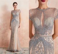 100% véritables images Champagne de luxe Perlé Mermaid Robe de bal Vinrtage manches courtes Robe de soirée Crystal Formel Formel Fête Robe CPS1450