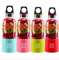 5 스타일 전기 과즙 컵 USB 충전 휴대용 미니 컵 자동 야채 과일 주스 메이커 충전식 컵 추출기 믹서기 FFA2872